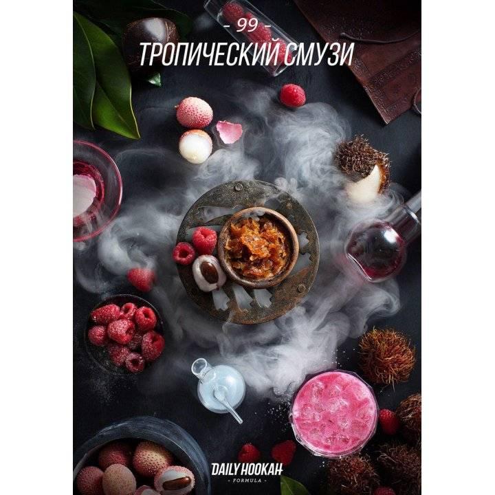 Табак Daily Hookah Тропический смузи 60 г (Дэйли Хука)