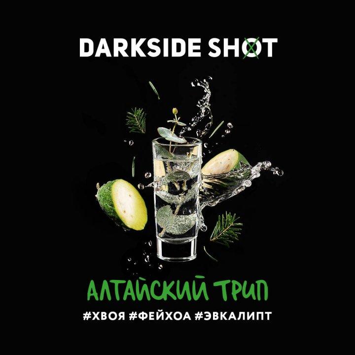 Табак DarkSide Shot Алтайский трип 30г – ( Дарксайд Шот Алтайский трип 30г )