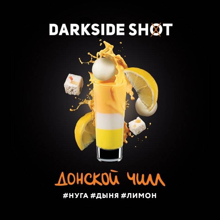 Табак DarkSide Shot Донской чилл  30г – ( Дарксайд Шот Донской чилл  30г )