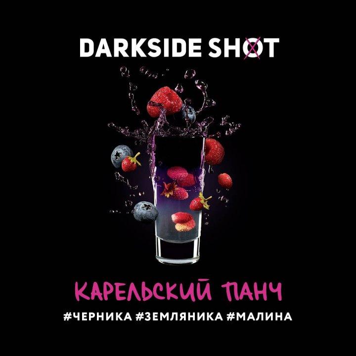 Табак DarkSide Shot Карельский панч  30г – ( Дарксайд Шот Карельский панч  30г )