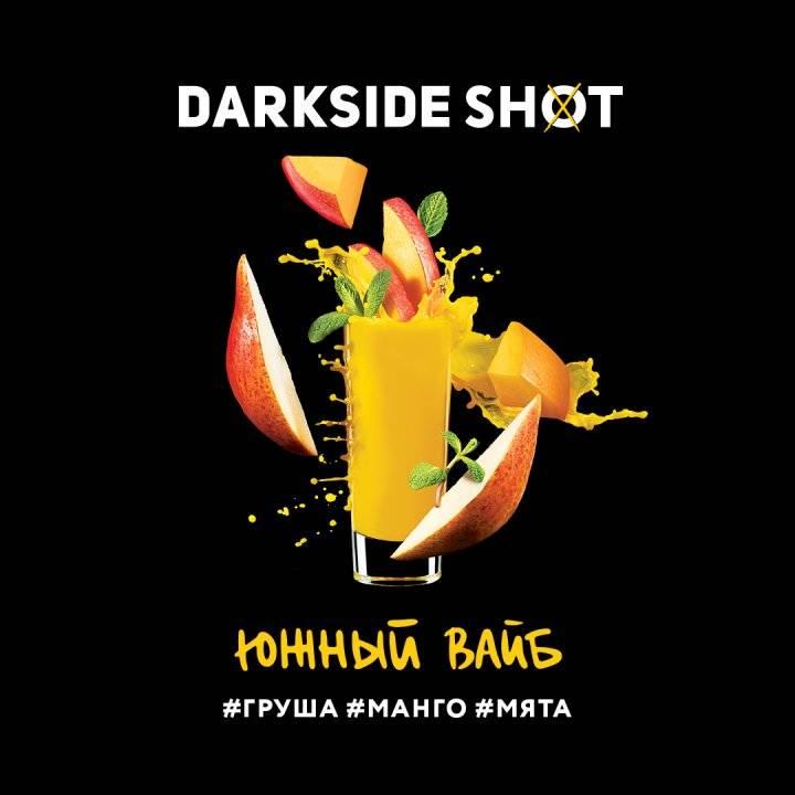Табак DarkSide Shot Южный вайб  30г – ( Дарксайд Шот Южный вайб  30г )