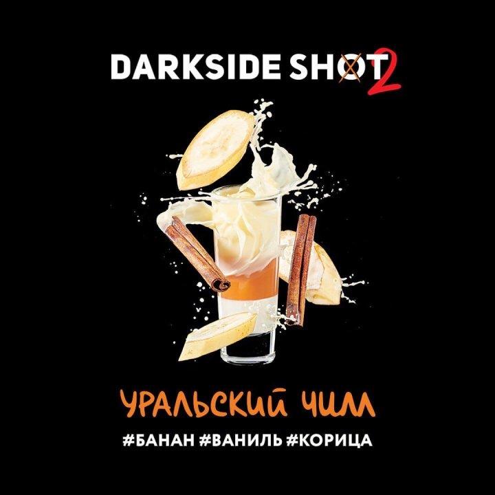 Табак DarkSide Shot Уральский чилл 30г (ДаркСайд Шот Уральский чилл 30 г)