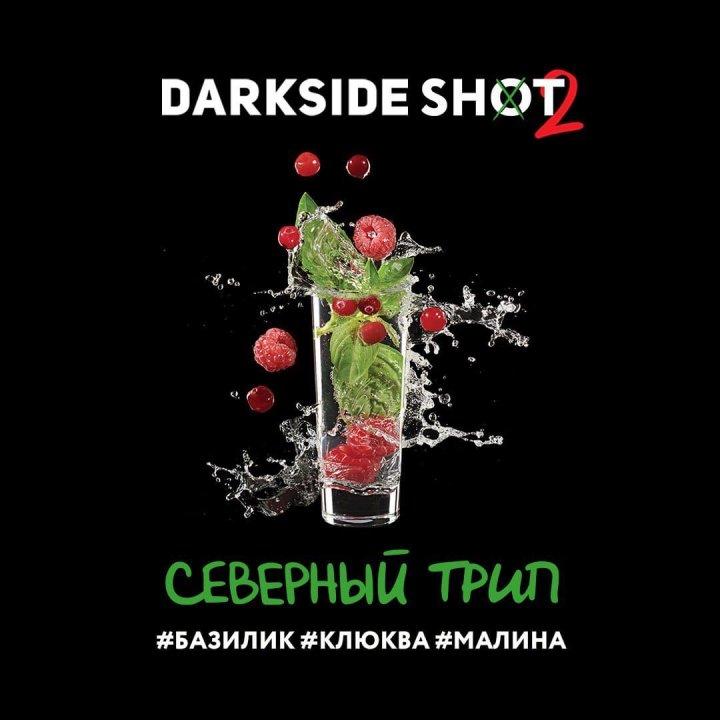 Табак DarkSide Shot Северный трип 30г – ( Дарксайд Шот Северный трип 30г )