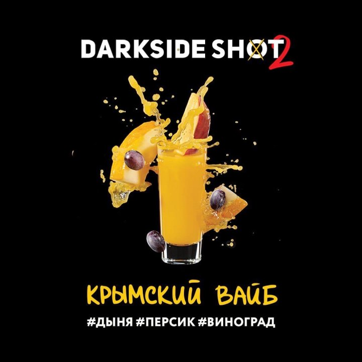 Табак DarkSide Shot Крымский вайб 30г – ( Дарксайд Шот Крымский вайб 30г )