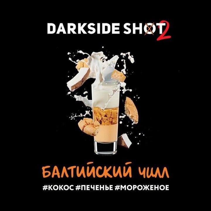 Табак DarkSide Shot Балтийский чилл 30 г ( Дарксайд Шот Балтийский чилл 30 г)
