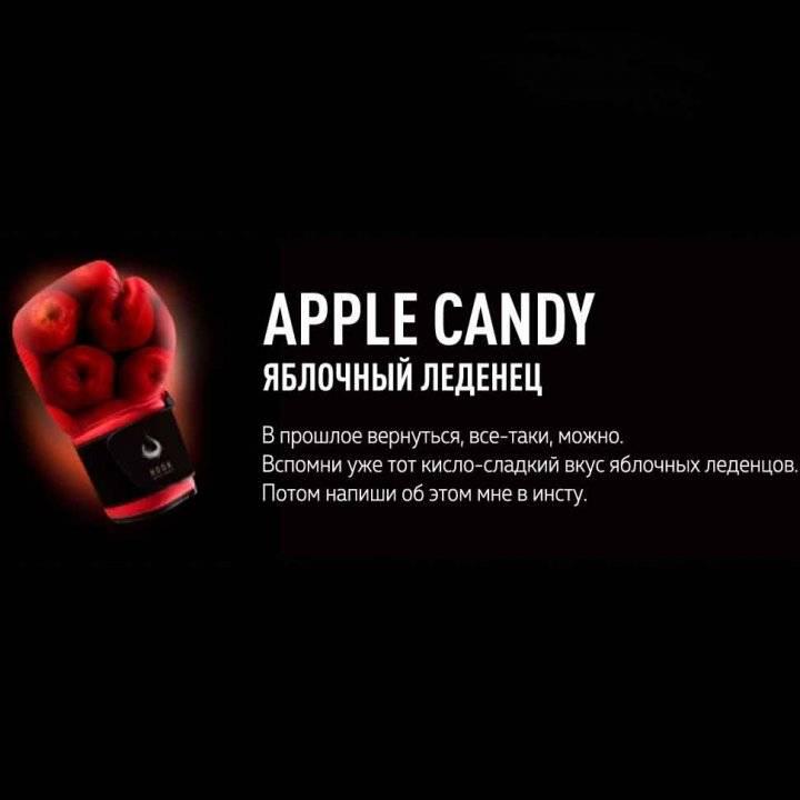 Табак Ноок Apple candy  50г ( Табак Хук Яблочный леденец )