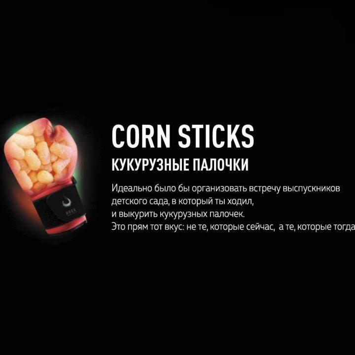 Табак Ноок Corn sticks 50г ( Табак Хук Кукурузные палочки )