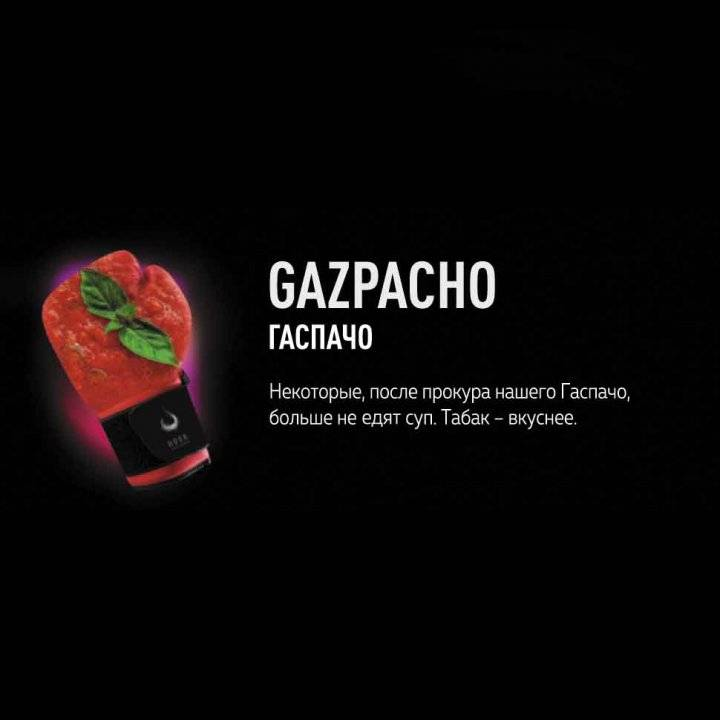Табак Ноок  Gazpacho 50г ( Табак Хук Гаспачо  )