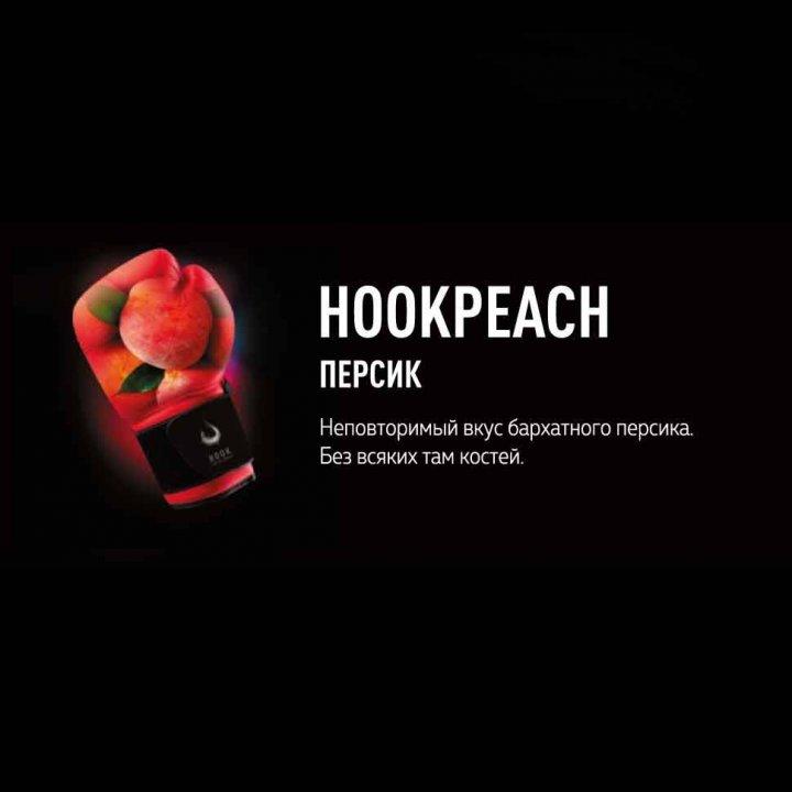 Табак Ноок Hookpeach 50г ( Табак Хук Персик )