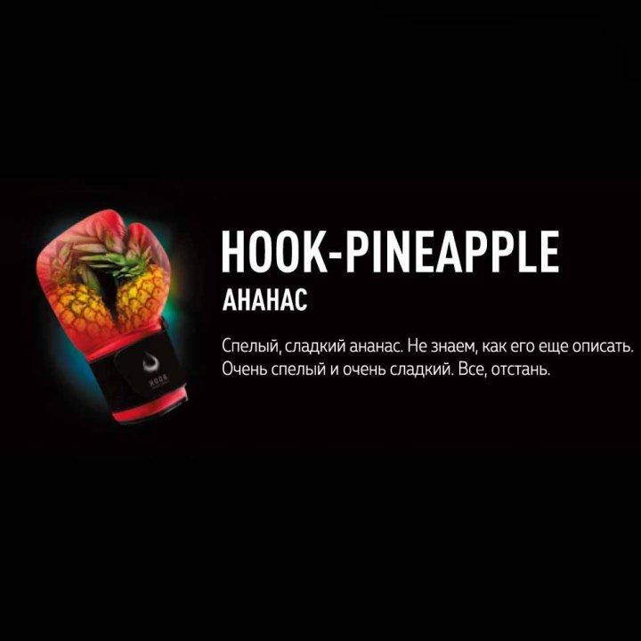 Табак Ноок Pineapple 50г ( Табак Хук Ананас )