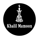 Khalil Mamoon (Халил Мамун)