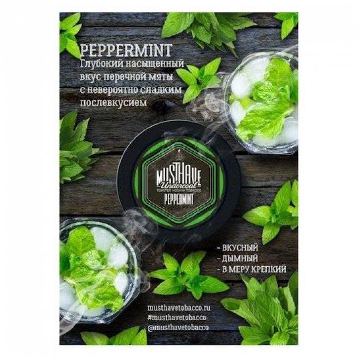 Табак  Must Have Peppermint 25 гр (Мастхев Перечная Мята)