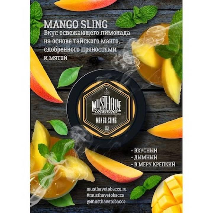 Табак  Must Have Mango Sling 25 гр (Мастхев Манго Слинг)
