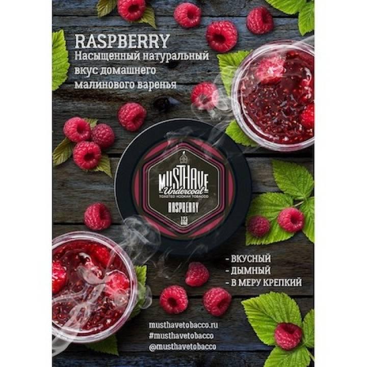 Табак  Must Have Raspberry 25 гр (Мастхев Малина)