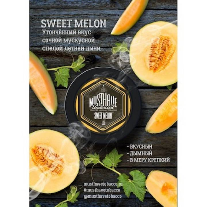 Табак Must Have Sweet Melon 25 гр (Мастхев Сладкая Дыня)
