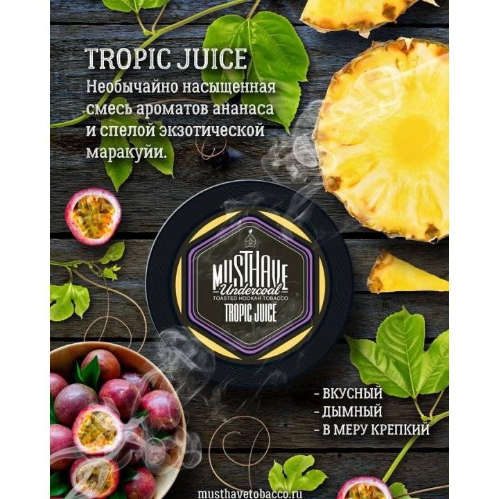 Табак Must Have Tropic Juice 25 гр (Мастхев  Тропик джус )