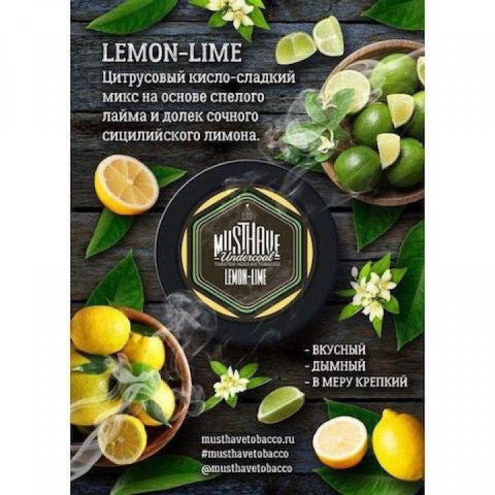 Табак Must Have Lemon Lime 125г – ( Мастхев Лимон Лайм )