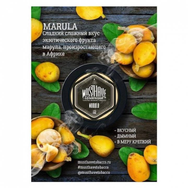 Табак Must Have Marula   125г – ( Мастхев Марула )