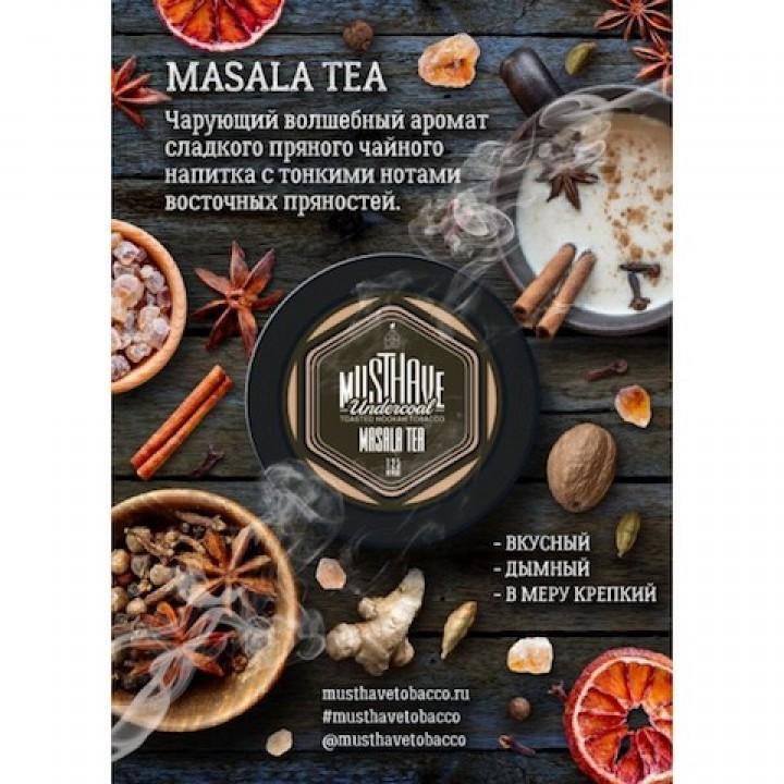 Табак  Must Have Masala Tea 25 гр (Мастхев Масала Чай)