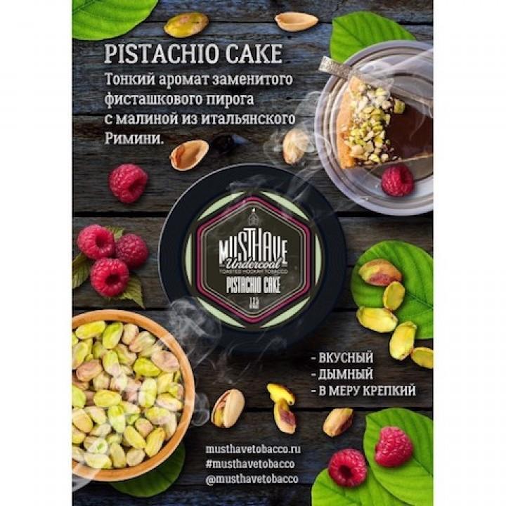 Табак Must Have Pistachio 25 гр (Мастхев Фисташка)