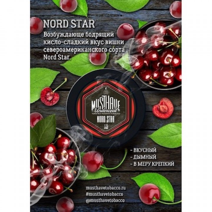 Табак  Must Have Nord Star 25 гр (Мастхев Вишня)