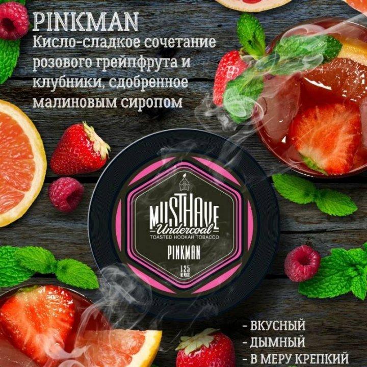 Табак Must Have Pinkman 25гр – ( Мастхев Пинкман )