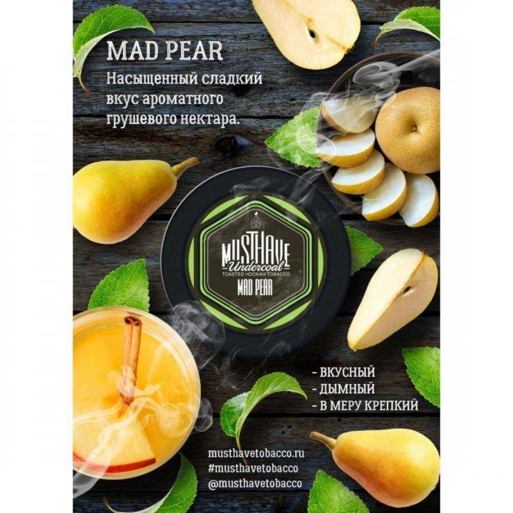 Табак Must Have Mad Pear 25 гр ( Мастхев Груша )