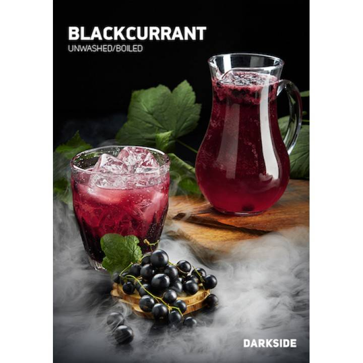 Табак Dark Side Blackcurrant Core 30 гр (Дарк Сайд Черная смородина )