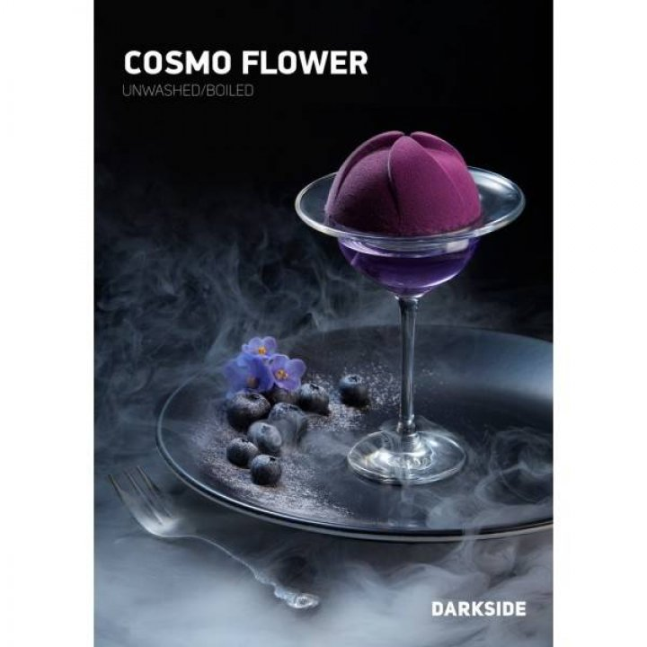 Табак Dark Side Cosmo Flower Core 100 гр (Дарк Сайд Цветочный вкус )