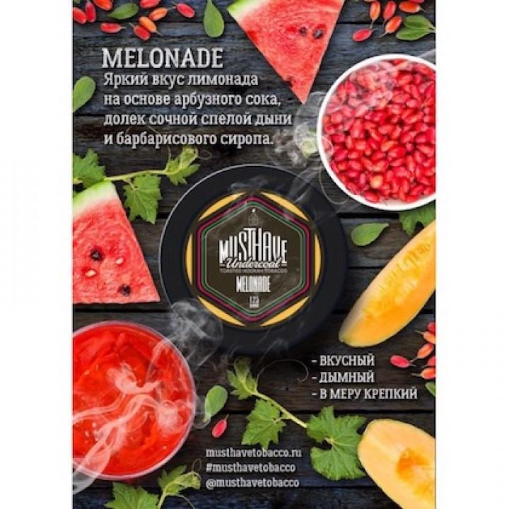 Табак Must Have Melonade 25гр – ( Мастхев Мелонад )