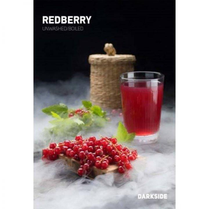 Табак Dark Side Redberry Core 100 гр (Дарк Сайд Красная смородина )