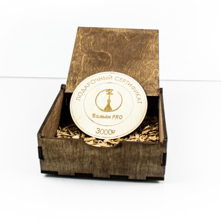 Подарочный сертификат на сумму 3000 руб