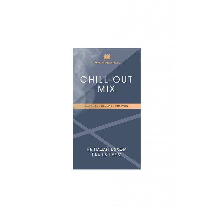 Табак Шпаковского Chill-out mix 40 гр (Ежевика Фейхоа Цитрусы)