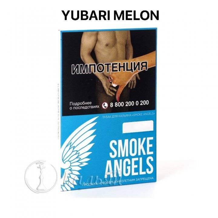 Табак Smoke Angels Yubari Melon 100 г ( Табак Ангелы Дыма Дыня )
