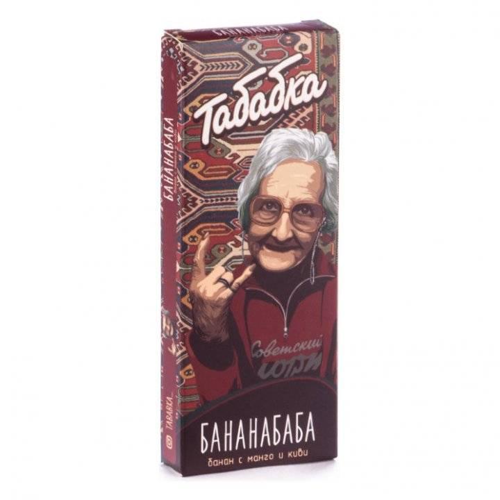 Кальянная смесь «Табабка» -  Бананабаба (50 грамм)