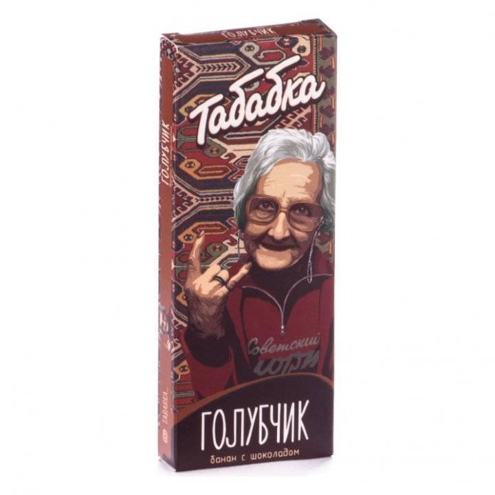 Кальянная смесь «Табабка» - Голубчик  (50 грамм)