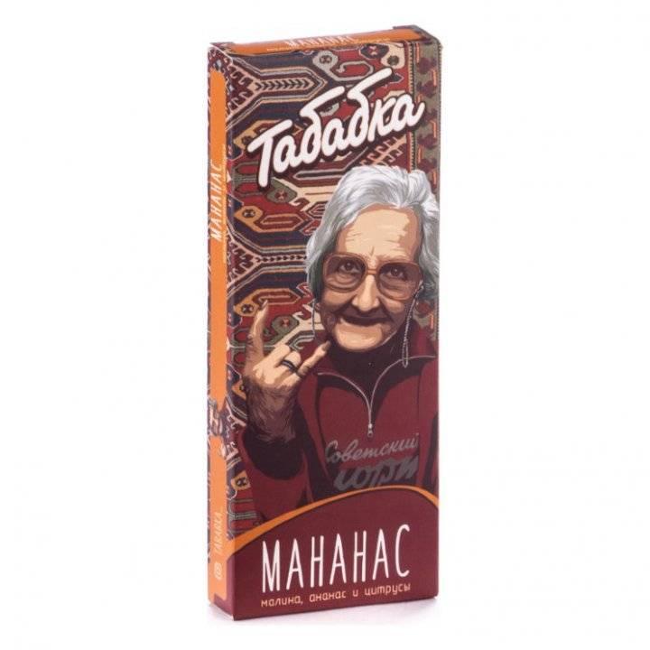 Кальянная смесь «Табабка» - Мананас  (50 грамм)