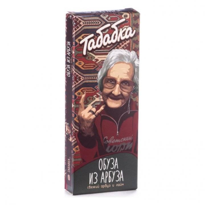 Кальянная смесь «Табабка» - Обуза из Арбуза   (50 грамм)