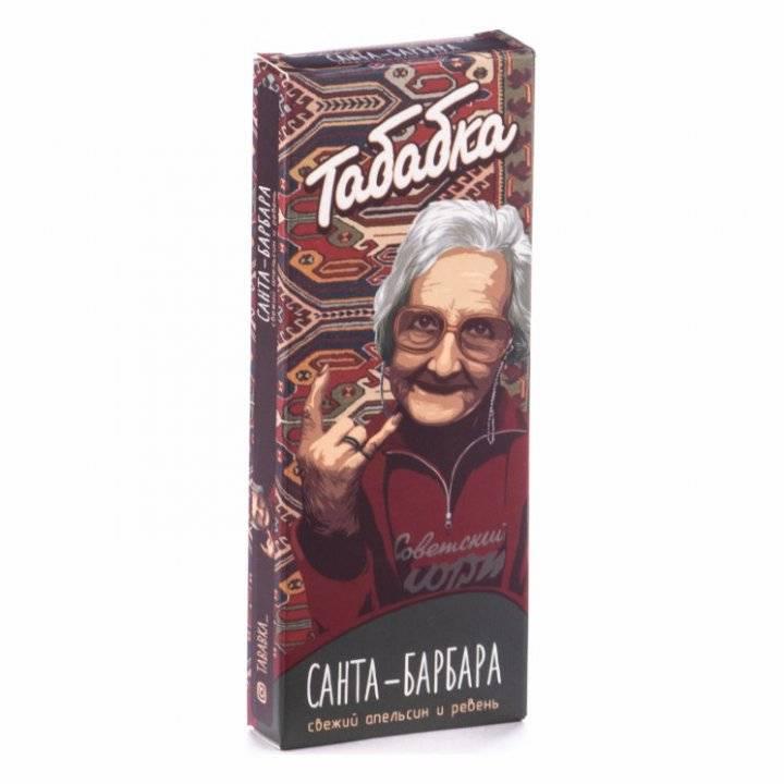 Кальянная смесь «Табабка» - Санта Барбара  (50 грамм)