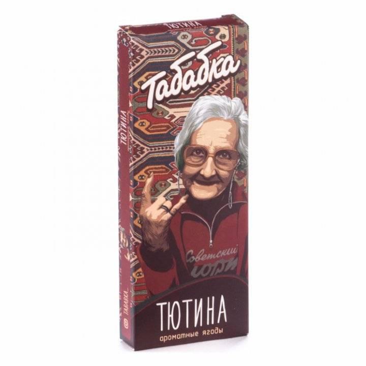 Кальянная смесь «Табабка» - Тютина  (50 грамм)