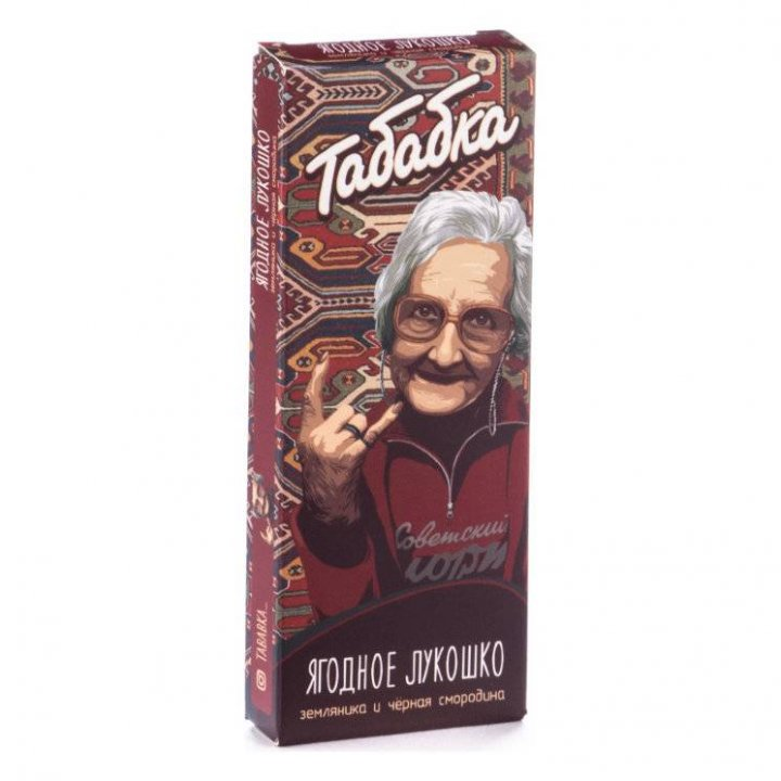 Кальянная смесь «Табабка» - Ягодное Лукошко   (50 грамм)