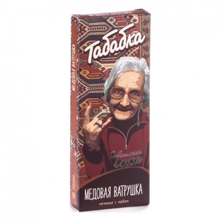 Кальянная смесь «Табабка» - Медовая ватрушка  (50 грамм)