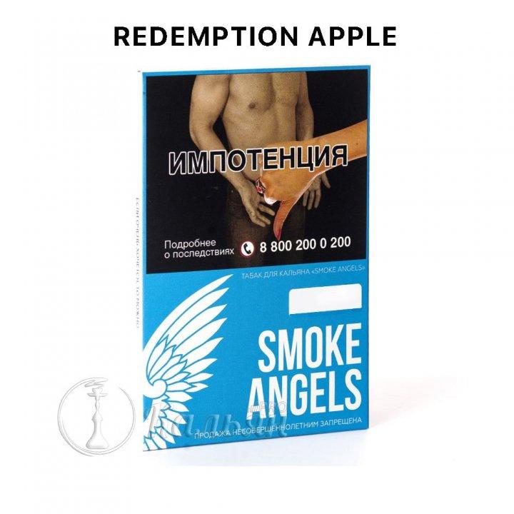 Табак Smoke Angels REDEMPTION APPLE 25 г ( Табак Ангелы Дыма Зеленое яблоко)
