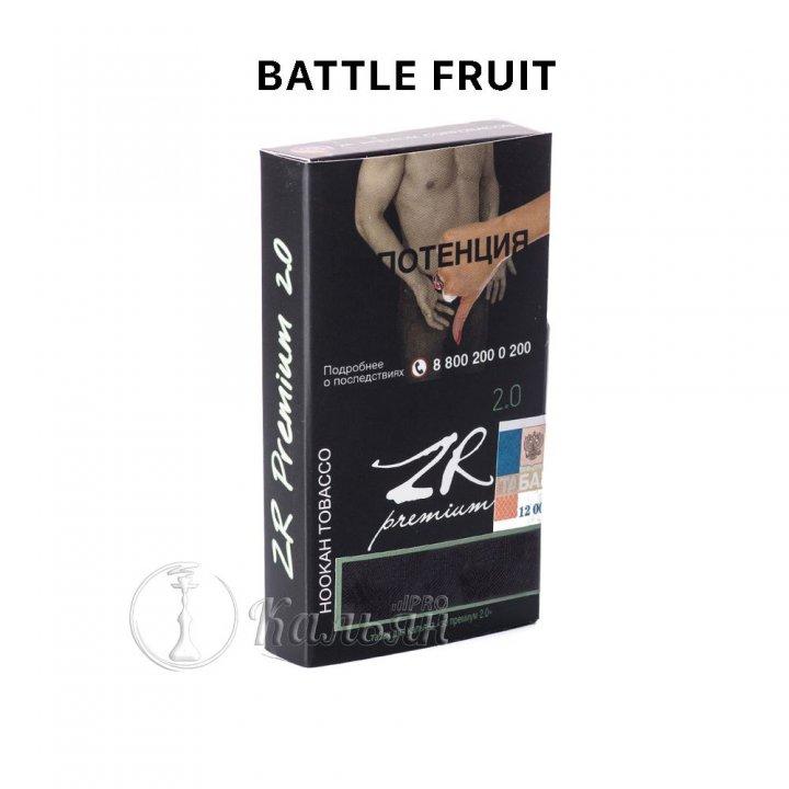Табак ZR Premium 50 гр Battle Fruit