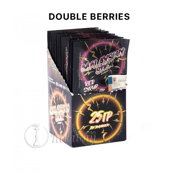 Табак Malaysian Stick Double Berries 25 г ( Малазиан Стик Земляника клубника )