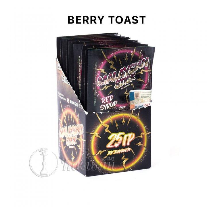 Табак Malaysian Stick Berry Toast 25 г ( Малазиан Стик ягодный тост )