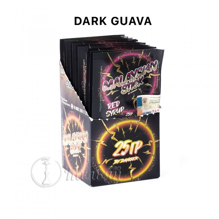 Табак Malaysian Stick Dark guava 25 г ( Малазиан Стик гуава и смородина )