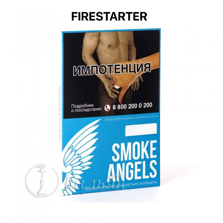 Табак Smoke Angels Firestarter 25 г ( Табак Ангелы Дыма жвачка с корицей )