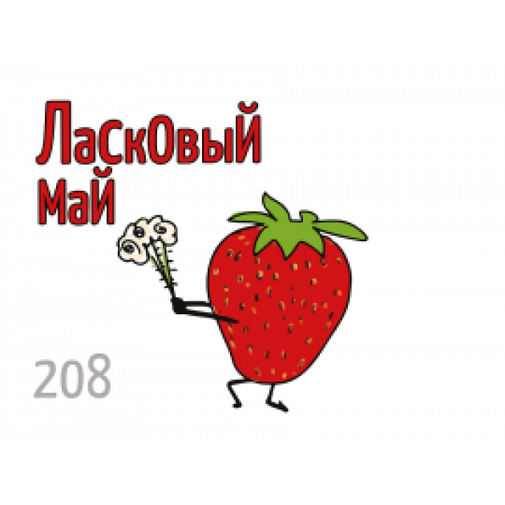 Табак X Tobacco Ласковый Май  50г (Табак ИКС Клубника)