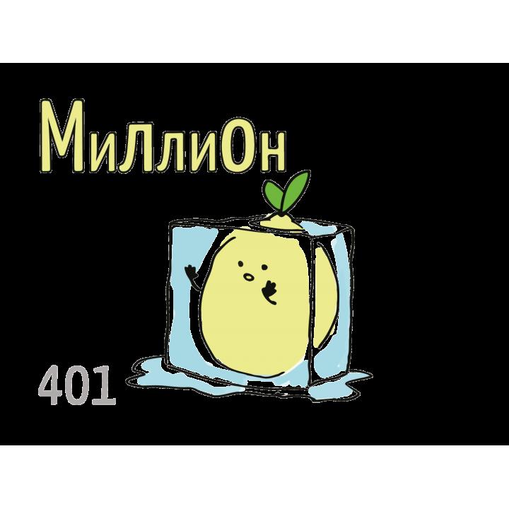 Табак X Tobacco Миллион  50г (Табак ИКС Лимон)